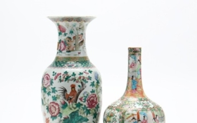 Two Antique Chinese Porcelain Famille Rose Vases