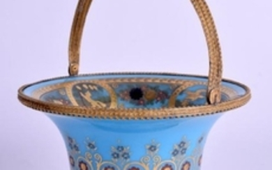 A LOVELY 19TH CENTURY AESTHETIC MOVEMENT OPALINE BLUE