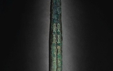 AN EXCEPTIONALLY RARE AND IMPORTANT ARCHAIC TURQUOISE-INLAID BRONZE SWORD LATE SPRING AND AUTUMN - EARLY WARRING STATES PERIOD