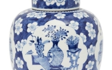 A Chinese porcelain ginger jar and cover,...