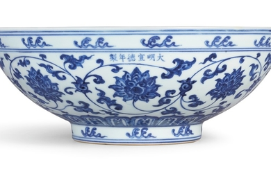 AN OUTSTANDING AND LARGE BLUE AND WHITE 'INDIAN LOTUS' FRUIT BOWL MARK AND PERIOD OF XUANDE