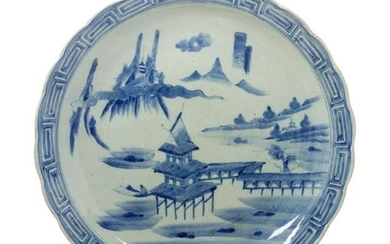 A Japanese Blue and White Porcelain Plate Diameter 17