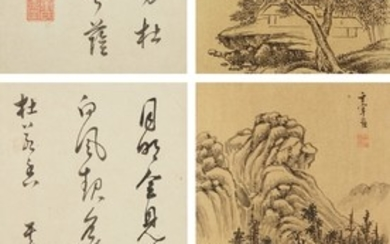 LANDSCAPE AND CALLIGRAPHY, Dong Qichang 1555-1636