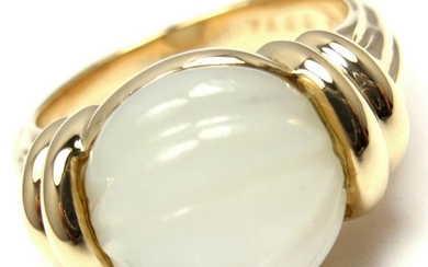 Rare! Authentic Boucheron 18k Yellow Gold Mother Of