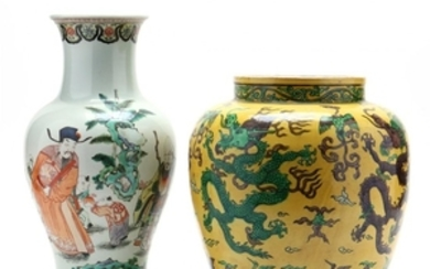 Two Decorative Chinese Vases