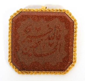 ARABIC CARVED STONE AND 18KT YELLOW GOLD PIN PENDANT 2