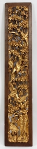 CHINESE GILT CARVED WOOD TEMPLE PANEL 40