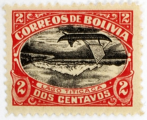 CORREOS DE BOLIVIA INVERTED CENTER SINGLE STAMP SCOTT 113C FROM THE ROBERT LIPPERT COLLECTION