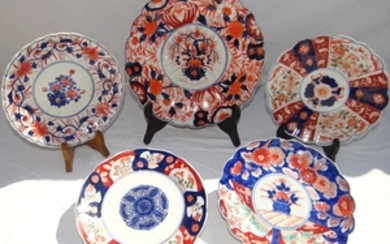 5 PIECE MISC. LOT OF JAPANESE IMARI