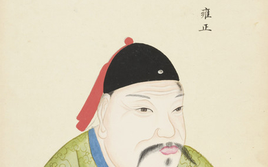 Chinese School, 18th Century, Portraits of thirty-four bust length Chinese Emperors from Fu Hsi (2852BC) to Ch-ien Lung (1736-1795)