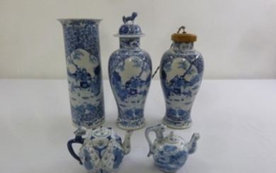 Lot Art A Quantity Of Oriental Blue And White Ceramics To Include Tw