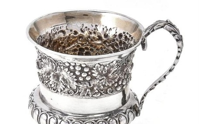 A George IV silver christening mug by Charles Fox II