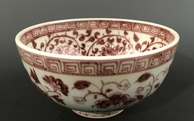 Chinese Copper Red 'Floral' Bowl