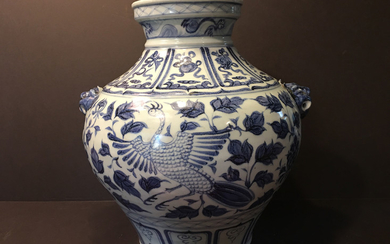 """A Fine Large Chinese Blue and White Vase, 14 1/2"""" H x 12 1/2"""" wide"""