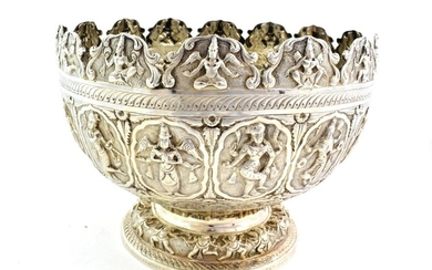 An Indian Silver Presentation Bowl, in the form of a...