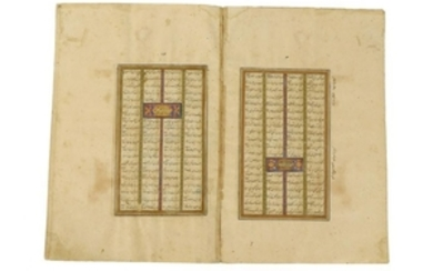 A COLLECTION OF FOLIOS FROM A KHAMSA OF NIZAMI Iran,