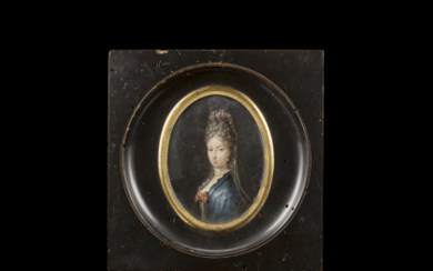 """School of the 18th century """"Portrait of a Lady..."""