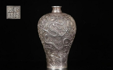 A SILVER CASTED DRAGON PATTERN MEI VASE