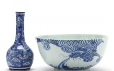 Two Blue and White Porcelain Dragon Bowl and Vase