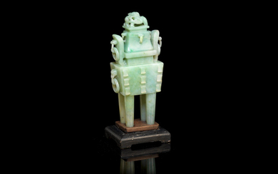 A jadeite incense burner and cover, fangding