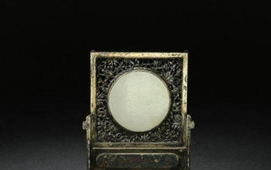 Chinese Silver Table Screen w/ Jade Disc, 19th Century