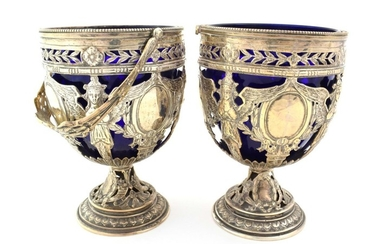 A Pair of German Silver Bowls, Probably Hanau, With English...