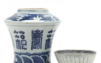A Chinese Vase and Shipwreck Bowl