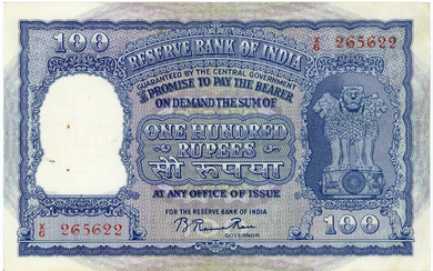 INDIEN, Reserve Bank of India, 100 Rupees ND