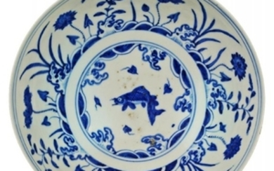 A Chinese porcelain 'lotus pond' bowl for...