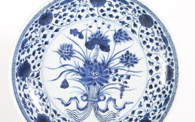 Chinese Porcelain Underglaze Blue Decorated Dish, 18th Century A5WAC
