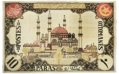 AN UNUSUAL RUG OF OTTOMAN STAMP DESIGN, TURKEY