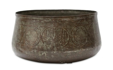 A MONUMENTAL MAMLUK COPPER BASIN Egypt or Syria, 1