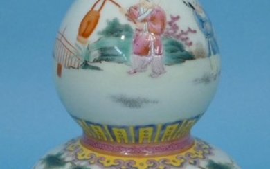 An Oriental Gourd Vase on white and pink ground having multi...