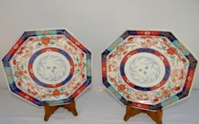 PR. OF OCTAGON FORMED IMARI PLATES