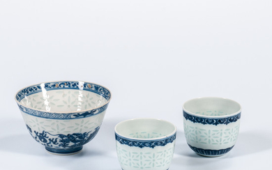 """Three Blue and White Items with """"Rice Grain"""" Pattern Bands"""