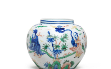 A wucai 'Immortals' jar