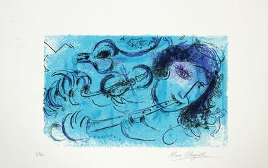 MARC CHAGALL COLOR LITHOGRAPH, #5/90