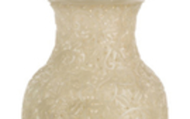 A CHINESE PIERCED WHITE-GREEN JADE VASE AND COVER, 20TH CENTURY