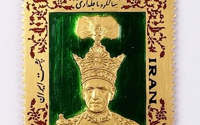Magnificent 22K Gold Enamel Coin of Mohammad Reza Shah