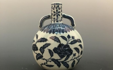 Chinese Blue and White Flower Vase with Xuande Mark