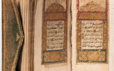 Arabic Manuscript on Paper, Qur'an, 1697.