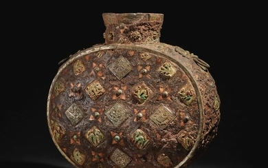 AN IMPORTANT AND EXTREMELY RARE INLAID IRON FLASK WARRING STATES PERIOD - HAN DYNASTY