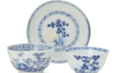 A Chinese porcelain tea bowl and saucer,...