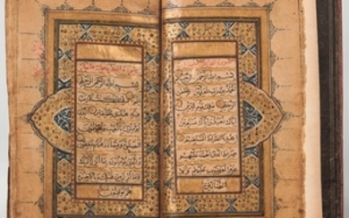 Arabic Manuscript on Paper, Qur'an.