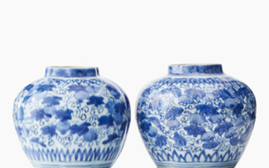Two blue and white jars