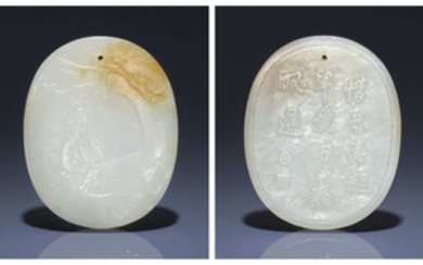 A WHITE JADE FIGURAL OVAL PENDANT PLAQUE, 18TH-19TH CENTURY