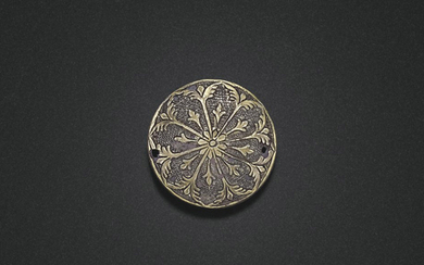 A MINIATURE CIRCULAR PARCEL-GILT SILVER BOX AND COVER, TANG DYNASTY (AD 618-907)
