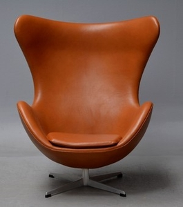 Egg Chair Cognac.Lot Art Arne Jacobsen The Egg 1966 Lounge Chair With Cognac