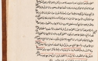 Arabic Manuscript on Paper. 1) Ketab' al- Tahara (The book of Purity) in Arabic; and 2) Ketab' al-Tejara (The Book of Trade).