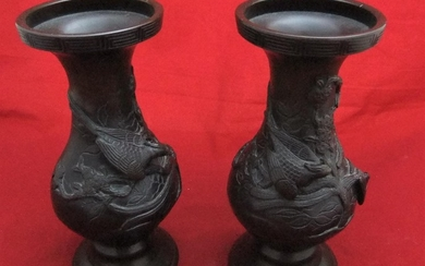 Pair of antique Chinese bronze vases decorated with birds & ...